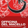 Officina del macello